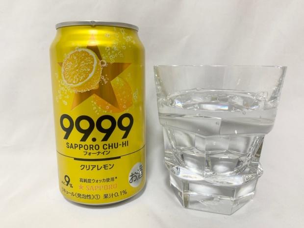 99.99クリアレモン