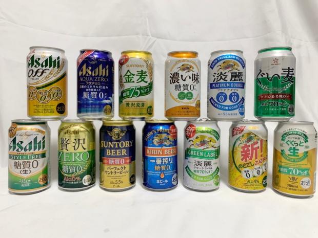糖質ゼロ&オフのビールと発泡酒全13種類