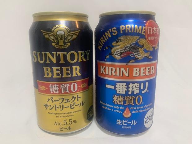 サントリービール糖質ゼロと一番搾り糖質ゼロ