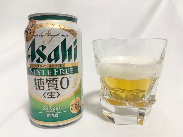 アサヒスタイルフリー糖質ゼロ