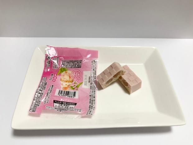 桃パフェのチロルチョコ