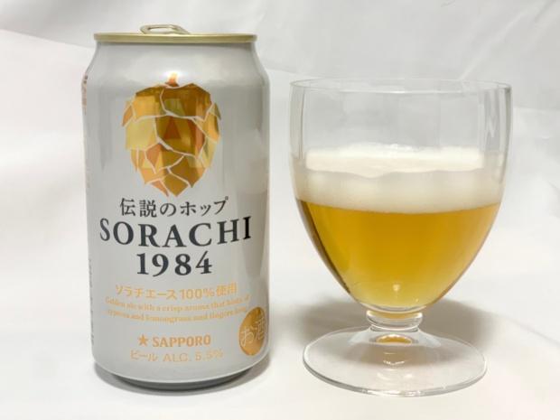 伝説のポップSORACHI1984