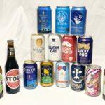 クラフトビール15個