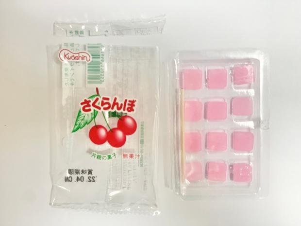 さくらんぼの餅飴