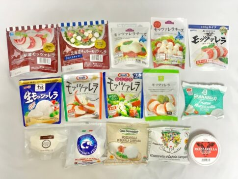 モッツァレラチーズ全15種類